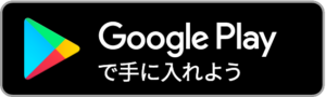 japanese-google-play